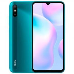 "Telefono movil smartphone xiaomi redmi s2 rose gold / 5.99"" / 64gb rom / 4gb ram / 12+5mpx - 16mpx / 4g / sensor de huella - Ima"