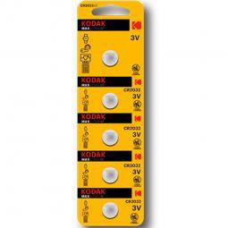 Blister pilas kodak max boton litio ultra 2032 blister blister carton perforado -  5 pilas - Imagen 1
