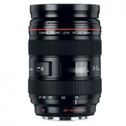Objetivo canon ef 75 - 300mm f4 - 5.6 iii - Imagen 1