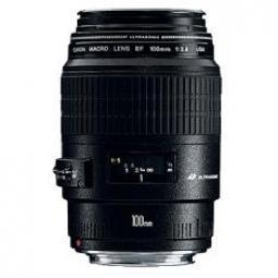 Objetivo canon ef 100mm f - 2.8 usm macro - Imagen 1
